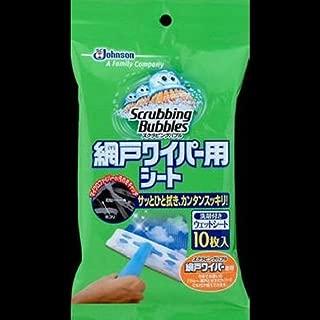 【まとめ買い】スクラビングバブル 網戸ワイパー用シート ×2セット