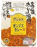 宮崎のカレー専門店「味のガンジス」オリジナルレトルトカレー (ガンジスカレー)