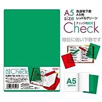 共栄プラスチック 色透明下敷A5判グリーン 5個セット