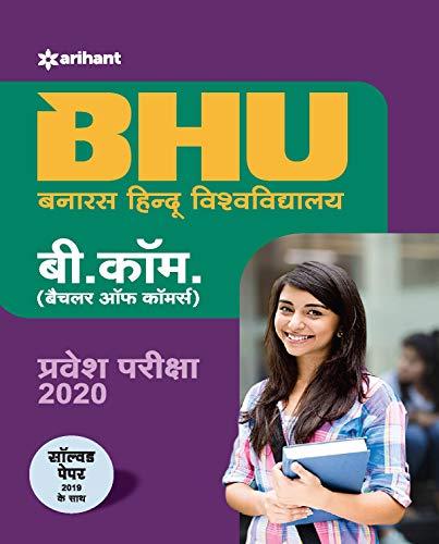 BHU Banaras Hindu Vishwavidyalaya B.Com Parvesh Pariksha 2020