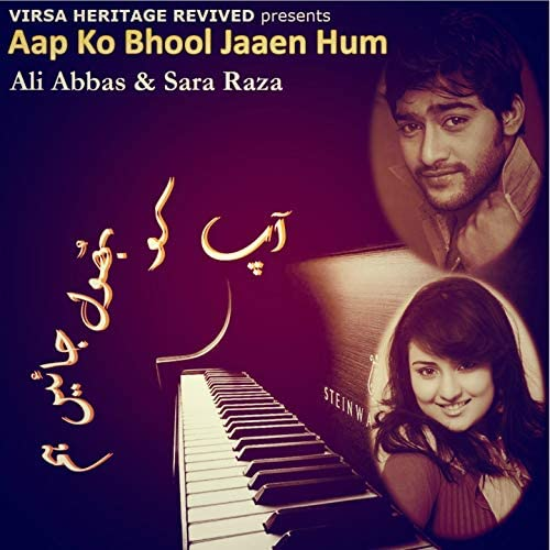 Sara Raza & Ali Abbas