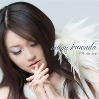 Op Theme / Mami Kawata by Mami Kawada (2008-11-05)
