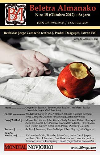 Beletra Almanako 15 (Ba15 - Literaturo En Esperanto) (Esperanto Edition) (Paperback)