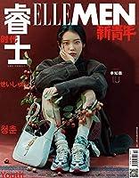 中国雑誌 ELLE MEN(エル・メン) 2020年 10月号 IU(アイユー)表紙 ★★Kstargate限定★★