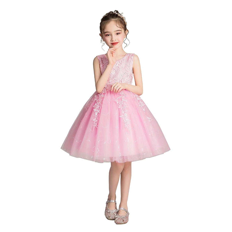 フリースキー(FREESky)夏子供ドレス 女の子 ピアノ 発表会 パーティー 演奏会 フォーマル 入園式 結婚式 ワンピース