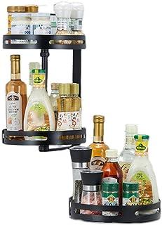 HYCy Supports à épices tournant, Organisateur de Support à épices, ustensiles de Cuisine ménage Multifonctionnel Rotatif é...
