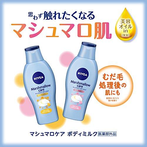 NIVEA『ニベアマシュマロケアボディミルクヒーリングシトラスの香り』