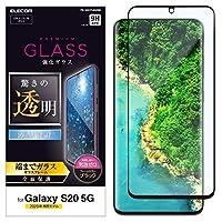 エレコム Galaxy S20 5G フィルム 全面保護 0.33mm [画質を損ねない、驚きの透明感] PM-G201FLGGRBK