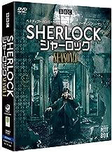 SHERLOCK/シャーロック4プチ・ボックス [DVD]