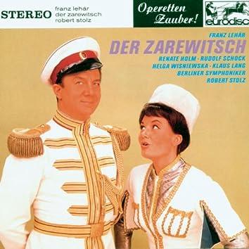 """Lehar: Die lustige Witwe (excerpts) - """"Operetta Highlights"""""""