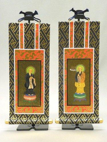掛軸 仏壇用 浄土宗 両脇 20代(紺金)(掛け軸のみです)