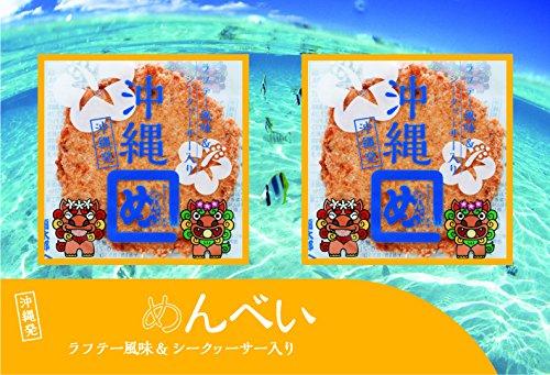 山口油屋福太郎『沖縄めんべいラフテー&シークヮーサー風味』