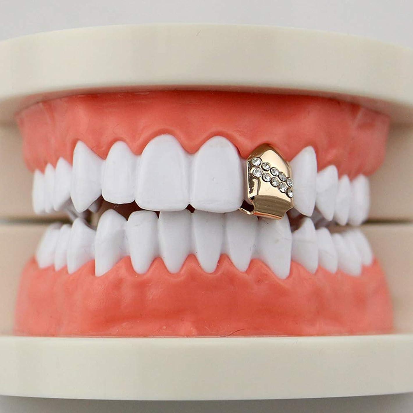 とんでもない正しく遺産ヒップホップシングルダイヤモンドゴールド歯科Grillz上下グリルゴールド歯ブラケットジュエリーパンクキャップコスプレパーティー歯ギフトジュエリー,rosegold