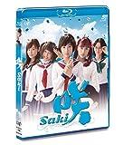 ドラマ「咲-Saki-」 [Blu-ray] image