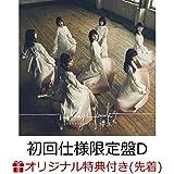 【店舗限定先着特典つき】Nobody's fault (初回仕様限定盤 Type-D CD+Blu-ray) (店舗特典:ステッカー(TYPE-B))