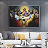 KWzEQ Pintura sin Marco La Última Cena de Jesús en la Pared del Sacramento del Arte en el Lienzo de Arte de Pared de la bibliaAY7259 50X75cm