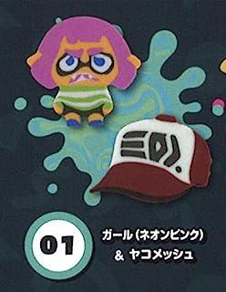 【ガール(ネオンピンク)&ヤコメッシュ】 スプラトゥーン Splatoon2 オクト・エキスパンション ネリメモリー コレクション 2