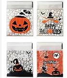 LZG 100 bolsas de regalo de Halloween autoadhesivas para Halloween, galletas de Halloween, para asar, para decoración de fiestas de Halloween