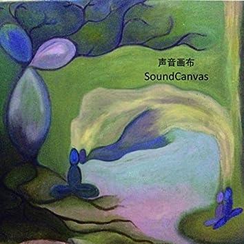 Soundcanvas