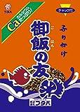 フタバ御飯の友 小袋 25g ×10袋