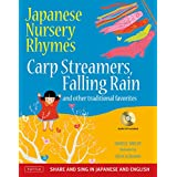 Japanese Nursery Rhymes (Book & Audio CD)