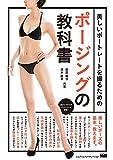 51SIuWoPM8L. SL160  - 写真うつりが悪い女子が劇的に美人に写るたった3つのコツをプロカメラマン薮田織也さんがテレビで伝授