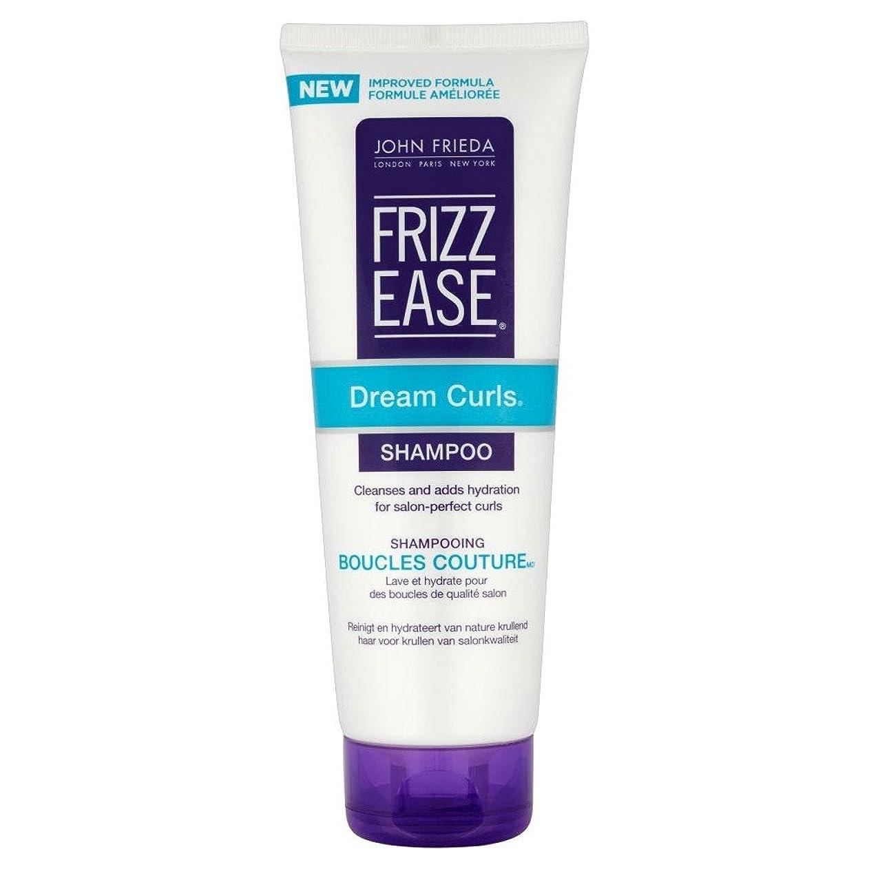 ショップ補助金冷凍庫John Frieda Frizz Ease Dream Curls Shampoo (250ml) ジョン?フリーダ縮れ容易夢のカールシャンプー( 250ミリリットル) [並行輸入品]
