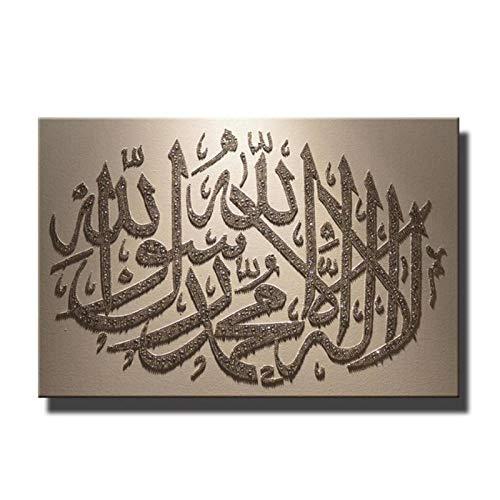 ADNHWAN Muslimische Bibel Poster Wandkunst Islamische Allah der Koran Leinwand Gemälde HD-Druck Bedside Home Decor Bild Wandbild -50x75cm No Frame 1 PCS