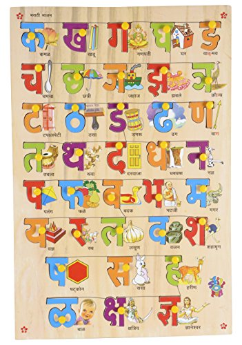 Skillofun Wooden Hindi Alphabet Tray with Picture with Knobs