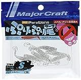 Major Craft UL Fishing - Señuelo suave para pesca (1,5 S, 62 K.Clear Silver Flake