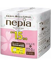 ネピア プレミアムソフト トイレットロール 日本の美 1.5倍巻き8ロール ダブル (2枚重ね 37.5m巻)