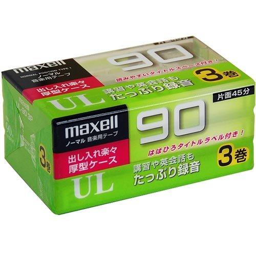 maxell / 90分 / ノーマルテープ / 3本パック / UL-90 3P