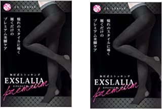 エクスラリアプレミアム 【公式】 Mサイズ お得な2枚セット