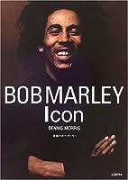 BOB MARLEY Icon  ~ 素顔のボブ・マーリー ~