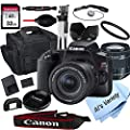 Canon EOS Rebel SL3 DSLR Camera with 18-55mm f/4-5.6 is STM Zoom Lens + 32GB Card, Tripod, Case, and More (18pc Bundle) by Al's Variety-Canon intl