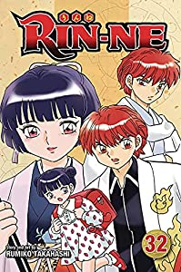 Rinne Edition simple Tome 32