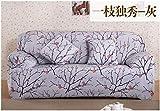 Universal Cubierta para Sofá,Four Seasons Universal Cushion Cover, Elastic Non-Slip Sofa Cover, Full Cover Sofa Furniture Dust Protection Cover-Color 12_235-310cm