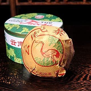 2009 Xiaguan Xiao Fa Tuocha Boxed Shu Tuo Puer Ripe Puerh Pu'er Pu Erh Tea 100g Song He Yan Nian Ripe Puerh Tea