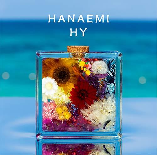 HANAEMI (通常盤)