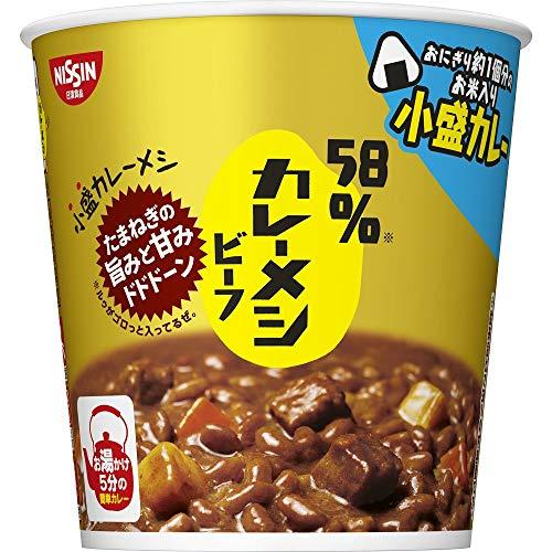 日清 58% カレーメシ ビーフ 62g