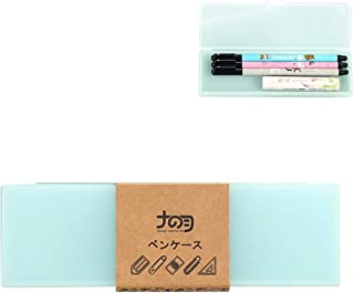 SGJFZD Creative Stationery Solid Color Translucent Scrub Stationery Case Pencil Case Large Capacity Pencil Box for Students School Office Supplies (Color : Green)