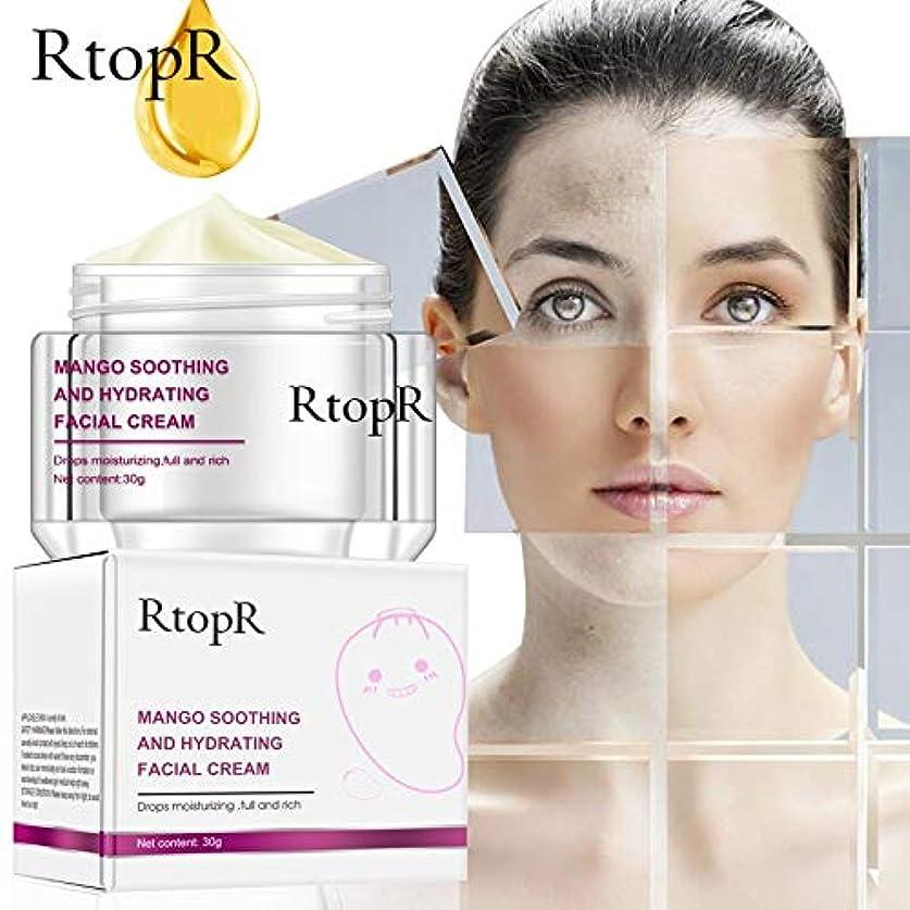 最高アミューズ変えるRtopRフェイスクリームアンチリンクル寧マンゴー明るい保湿液タイツ栄養毛穴高品質を縮小
