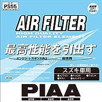 PIAA エアーフィルター 1個入 [スズキ車用] AZワゴン・アルト・ワゴンR_他 PS55