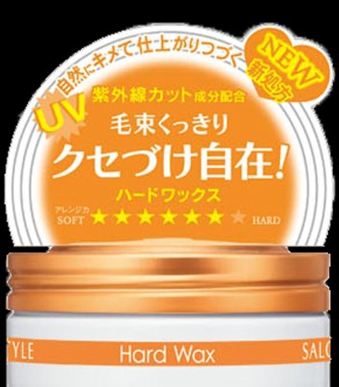 慰め保証する永遠にコーセー サロンスタイル ヘアワックスC ハード 75g さわやかなフルーティフローラルの香り×48点セット (4971710313574)