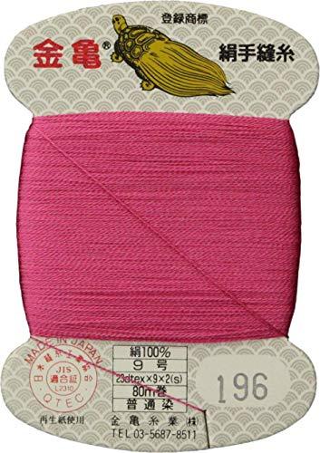 手縫い糸 『絹糸 9号 80m カード巻き 196番色』 金亀糸業