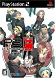 Persona 3: Fes (Append Edition)[Japanische Importspiele]