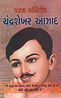 Amar Krantivir Chandrashekhar Aazad