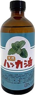 日本製 天然ハッカ油(ハッカオイル) 300ml 中栓付き