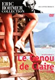 クレールの膝/背中の反り (エリック・ロメール・コレクション) [DVD] image