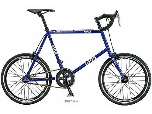 """GIOS(ジオス)FELUCAPISTA(フェルーカピスタ)ミニベロバイク20""""[GIOSブルー480mm]"""